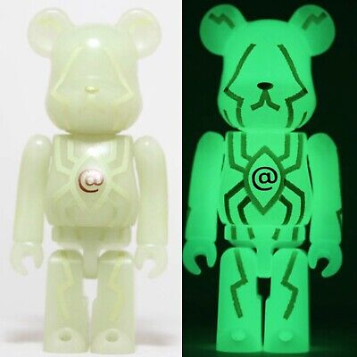 $29.99 • Buy Authentic Horror Pushead Glow In Dark GID 6 Medicom 100% Bearbrick US Seller