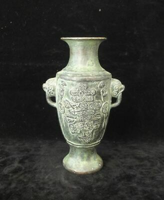 Rare Fine Old Chinese Bronze  XuanDe  Mark Handles Bottle Vase • 87£