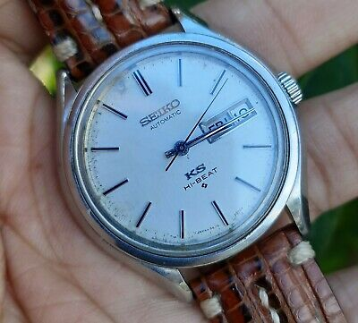 $ CDN34.04 • Buy Vintage King Seiko Automatic Movement 5626 Watch With Gold Logo