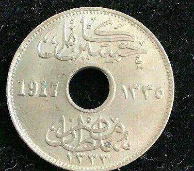 £47.45 • Buy 1917 Egyptian 5 Milliemes 1917 H  UNCIRCULATED  Coin