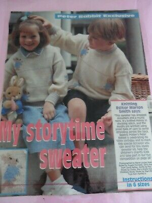 BEATRIX POTTER PETER RABBIT LAMINATED PULLOUT KNITTING PATTERN SWEATER 26/34 Ins • 4.99£
