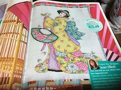 Exotic Oriental Lady By Joan Elliott Cross Stitch Chart L@@K (COLL 51) • 1.80£