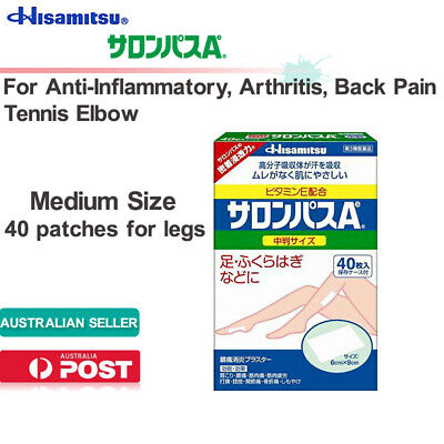 AU24.95 • Buy Hisamitsu SALONPASAe 40sheets MediumSize Pain Relief Patch For Legs Au Stock日本久光