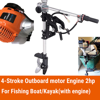 AU299 • Buy 4 Stroke Outboard Motor Engine 2hp Fishing Boat Tinny Kayak Inflatable EPA