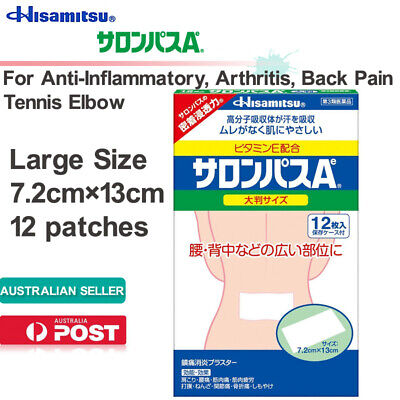 AU25.88 • Buy Hisamitsu SALONPAS Ae 12Patches Large Size Pain Relief Patch Back Pain Au Stock