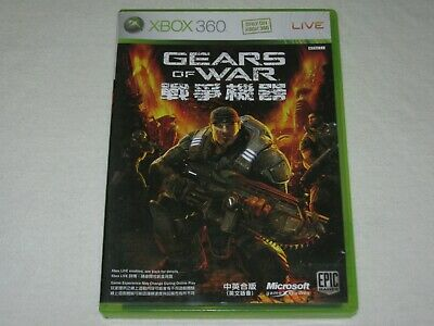 AU29.99 • Buy Gears Of War - Microsoft Xbox 360 - NTSC-J - VGC - Game + Manual