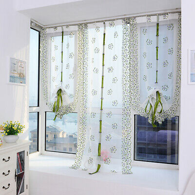 Kitchen Blackout Window Curtains Living Bedroom Trendy Curtain Door Decor RE • 5.10£
