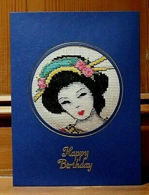 Completed Cross Stitch Birthday Card Finished Japanese Geisha Girl  8  X 6  • 4.95£