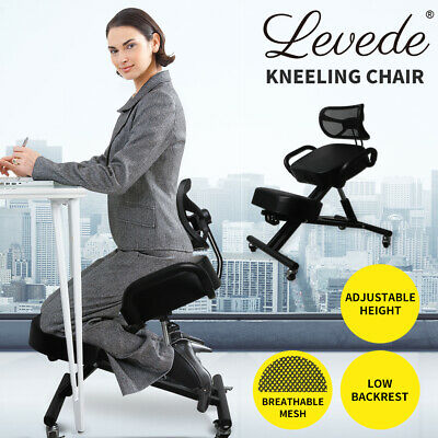 AU135.99 • Buy Ergonomic Kneeling Chair Office Home Knee Seat Posture Back Pain Stretch Rest