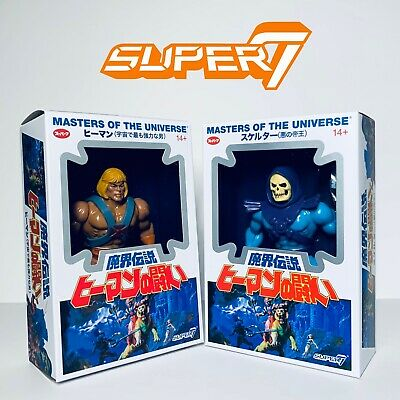 $79.99 • Buy Masters Of The Universe Super 7 He-Man Skeletor Japanese Box Lot