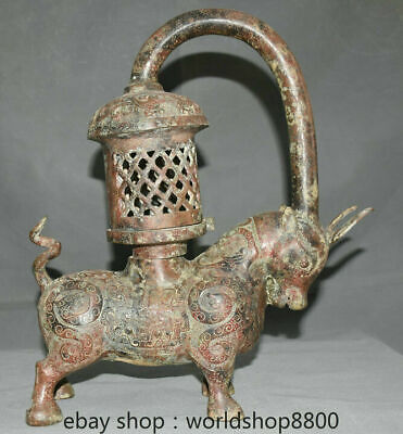 14  Old Chinese Bronze Ware Dynasty Parrot Portable Bull Oxen Palace Lantern • 267.75£