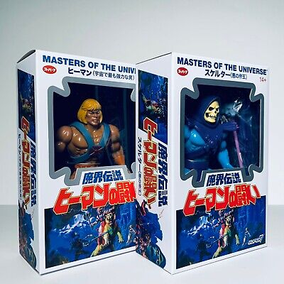 $68.99 • Buy Masters Of The Universe Super 7 He-Man Skeletor Japanese Box Lot
