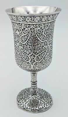 £225 • Buy KASHMIR INDIAN ANTIQUE SILVER CUP / GOBLET 19TH CENTURY Islamic Art