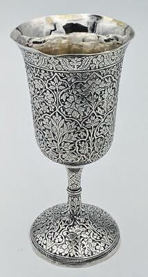 £225 • Buy KASHMIR INDIAN ANTIQUE SILVER GOBLET / CUP 19TH CENTURY Islamic Art