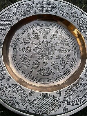 $ CDN52.58 • Buy Antique Rare Persian Islamic Middle Eastern Indian Qajar Safavid Copper Plate