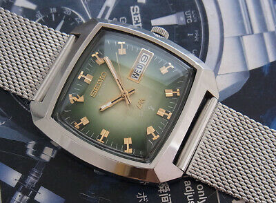 $ CDN227.20 • Buy Nice Vintage Seiko Lm 5606-5120 Green Dial Automatic 25 Jewels Japan Watch