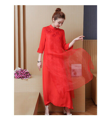 $ CDN32.58 • Buy Women Qipao Chinese Style Loose Long Floral Side Slit Dress Two Layers Cheongsam