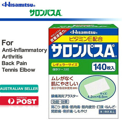 AU30.88 • Buy Hisamitsu SALONPAS Ae 140sheets Pain Relief Patch Topical Analgesic Au Stock日本久光