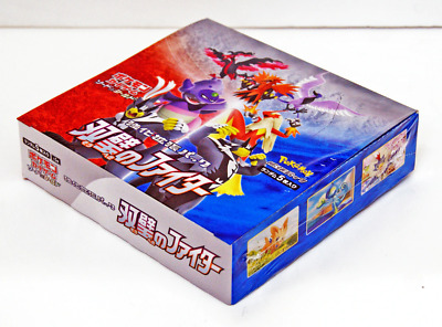 AU129.99 • Buy *NEW* Pokemon TCG Sword & Shield S5a Matchless Fighter SEALED Booster BOX