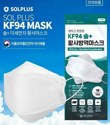 AU179 • Buy Less Than 50 US Cents A PCS Korean Made KF 94 Mask With 4 Layer Filter - 300pcs