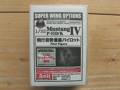 Super Wing SWS09-F02 1/32 Pilot For Mustang P-51D/K • 20£