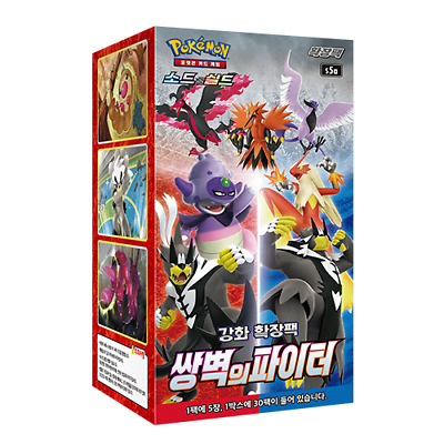 $38 • Buy Pokemon Card Game Matchless Fighter Booster Box 30pack //Korean Version