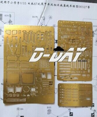 $15.99 • Buy SHC017 Photo Etching Parts For Trumpeter 1/35 00327 JGSDF Type 87 Recon Vehicle