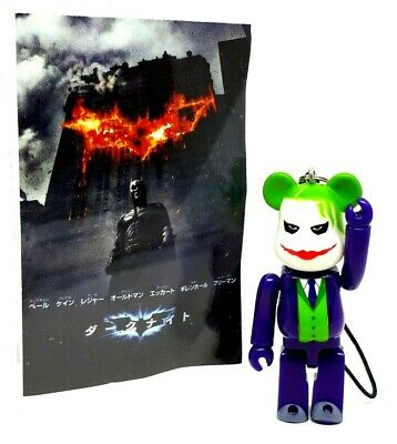 $8 • Buy Bearbrick 70%(1.96in)PEPSI Prize The DARK KNIGHT Joker WB DVD Promo Mini Figure