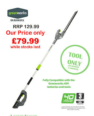 £69.99 • Buy NEW Greenworks Duramaxx Pole Hedge Trimmer Tool Only Great Price