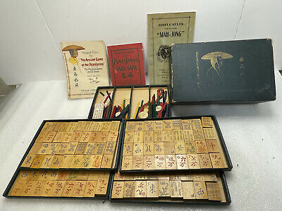 $244.30 • Buy 1924 Piroxloid Mah Jong Jongg Set 144 Wood Tiles Excellent Paint With 3 Booklets
