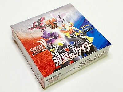 $84.99 • Buy Japanese Pokemon S5a Matchless Fighters Booster Box Sealed US Seller