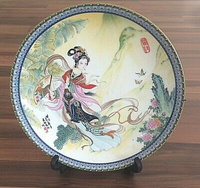£10 • Buy Imperial Jingdezhen Beauties Of The Red Mansion Porcelain Plate 1985