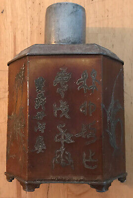 £3 • Buy Antique Chinese Pewter Tea Caddy
