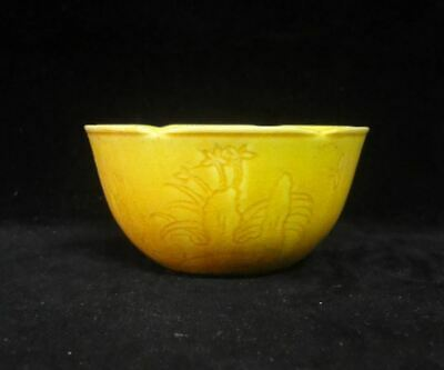 £9.99 • Buy Old Chinese Hand Painting Yellow Glaze Porcelain Cup Marked  HongZhi