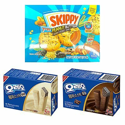 £21.81 • Buy Oreo Variety Cookies, Wafer Stick, And Skippy Peanut Butter Grain Cookies Sand,