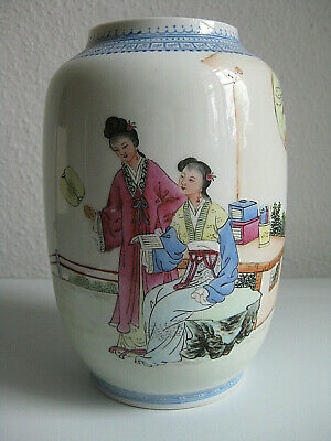 £36.90 • Buy Antique Vintage Chinese Porcelain Vase China Handpainted With Calligraphy 1950s?