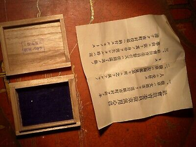 £9.99 • Buy Japanese Wooden Box Award Medal Papers Inscription Stamp