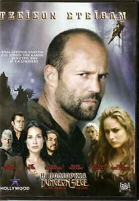 £7.97 • Buy IN THE NAME OF THE KING: A DUNGEON SIEGE TALE (Jason Statham) [Region 2 DVD]