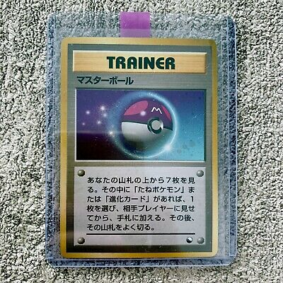 $68.31 • Buy Masterball Holo - Quick Starter Gift Set [Mint] Red Green Deck Rare Pokemon Card