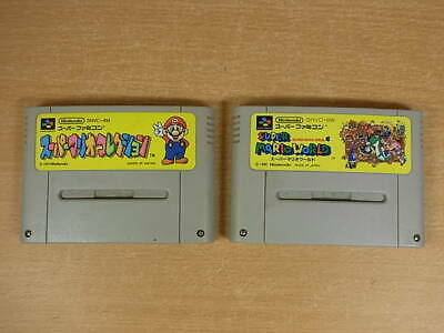 £33.69 • Buy A/715 Nintendo Super Mario World Collection Set Of Nes Sfc Cassettes For Used