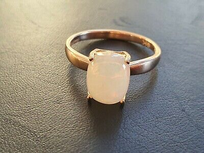 £149.99 • Buy 9ct Rose Gold Oval Cabochon Large Opal Ring