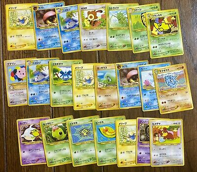 $0.99 • Buy Pokemon Cards Japanese Neo Discovery Lot NM Vintage