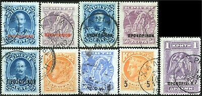 £2.53 • Buy CRETE/KRETA/KPHTH  9 Timbres/stamps (1900-1904)  Oblit/Used