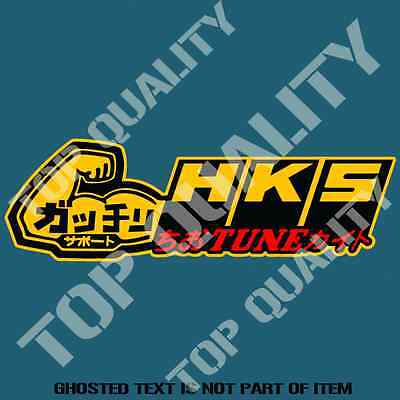 AU5.50 • Buy OPTION HKS SPORTS Decal Sticker Illest Vintage JDM DRIFT RALLY DECALS STICKERS