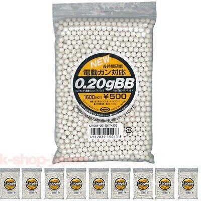 $ CDN118.01 • Buy New Tokyo Marui No.17 BB 0.2g 6mm 1600 BBs X 10 Packs Available For Electric Toy