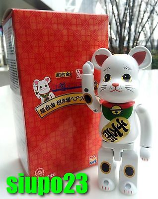 $289.99 • Buy Medicom 200% Bearbrick ~ Bandai Chogokin Sky Tree Lucky Cat Neko Be@rbrick White
