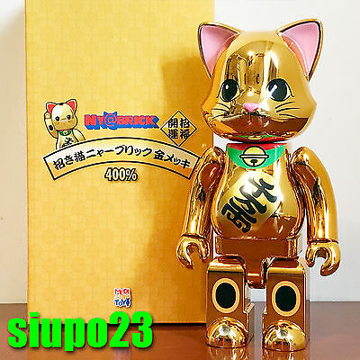 $199.99 • Buy Medicom 400% Ny@rbrick ~ Lucky Cat Ny@brick Gold Version (Bearbrick Be@rbrick)