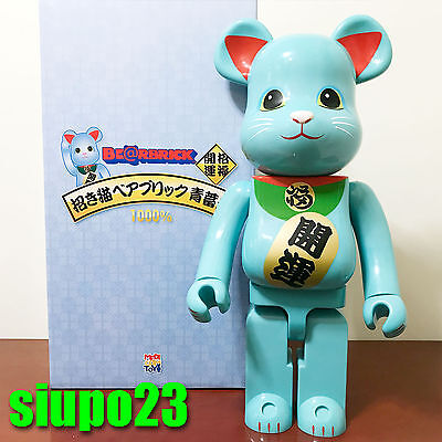 $1399.99 • Buy Medicom 1000% Bearbrick ~ Lucky Cat Be@rbrick GID Blue Version