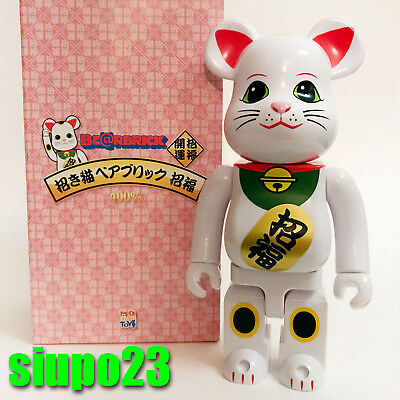 $169.99 • Buy Medicom 400% Bearbrick ~ SKy Tree Lucky Cat Be@rbrick Blessing White Version
