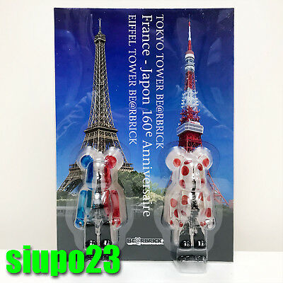 $79.99 • Buy Medicom 100% Bearbrick ~ Tokyo Tower & Eiffel Tower Be@rbrick France - Japan 160